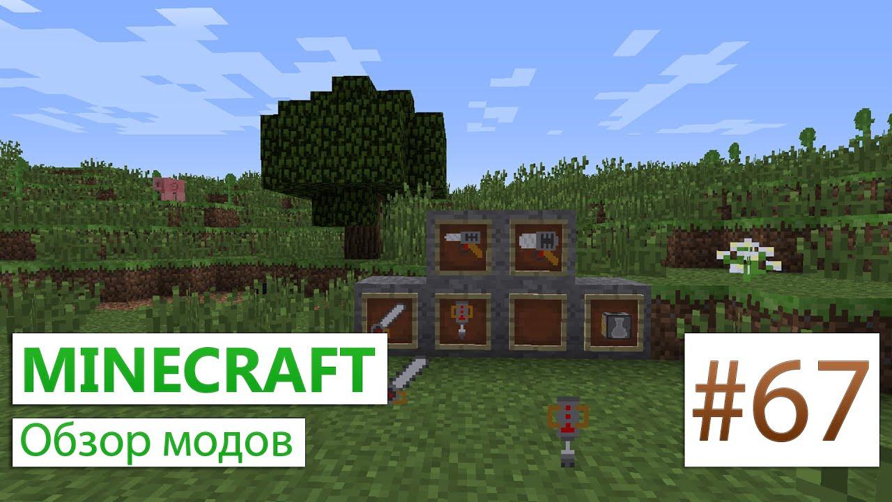 дрель в minecraft