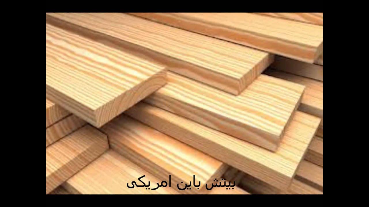 Wood shop egypt ابو خالد للاخشاب وودشوب youtube