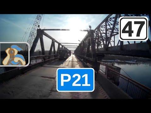 Трасса Р21 на СПб. [ ✕ А114 - Санкт-Петербург ]