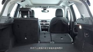 BMW 2 Series Active Tourer / Gran Tourer - Rear Seats Position Adjustments