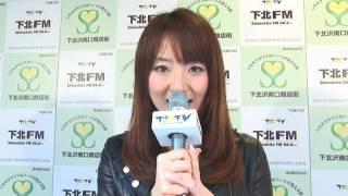 2010年4月1日収録 http://www.shimokitafm.com/ http://ameblo.jp/yukar...