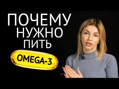 13 причин принимать Omega-3 (Рыбий жир). Мои покупки iHerb (Айхерб)