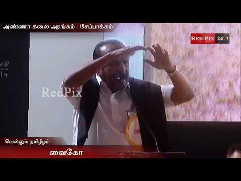 tamil news live vaiko & thirumurugan gandhi speech @ vellum Eelam conference tamil news redpix