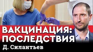 Зеленский вакцинировался | ЧТО ДАЛЬШЕ?