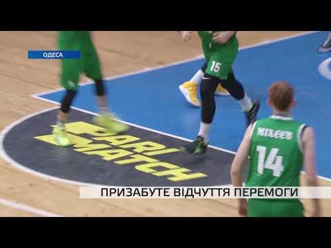 Телеканал TV5: Як баскетбольний кулб «Запоріжжя» зіграв з одеситами