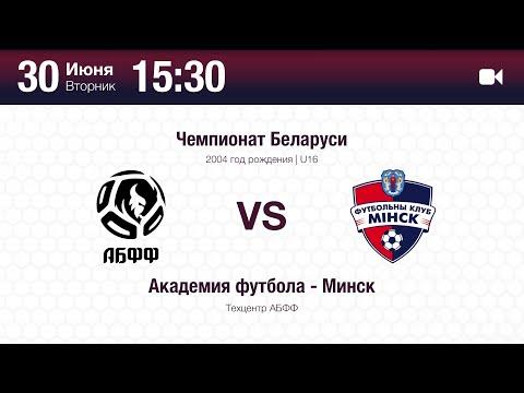 Академия футбола - Минск   U16