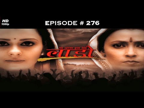 Na Aana Iss Des Laado - 3rd May 2010 - ना आना इस देस लाडो - Full Episode