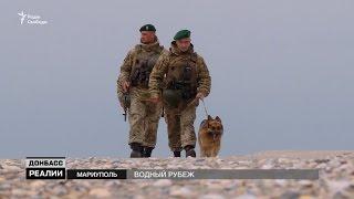 Флот «ДНР»  Диверсии на Азовском море   «Донбасc Реалии»