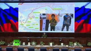 Брифинг Минобороны России по ситуации в Сирии