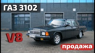 GAZ-3102 V8 290л.with. 5at selling the finished project!