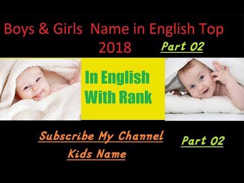 Boys & Girls  Name in English Top 2018 Part 02 ||  Kids name, boys name, girls name