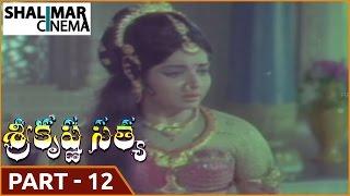 Sri Krishna Satya Telugu Movie Part 12/16 || NTR, Jayalalitha || Shalimarcinema