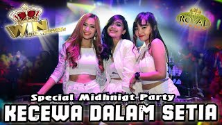 Download DJ KECEWA DALAM SETIA || PARTY || OT WIN TANJUNG MUNING
