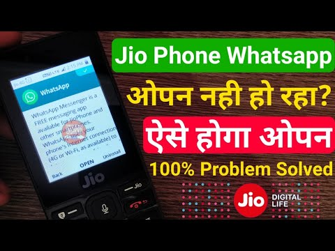 Jio Phone Whatsapp Not Opening Problem | Jio Phone Software Update KaiOS 2.5 Problem thumbnail