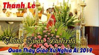 ✠ Thánh Lễ - Rước cung nghinh【Thánh Gioan Baotixita】Quan thày Giáo xứ Nghĩa Ải