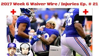 2017 fantasy football - week 6 waiver wire pickups, injuries, wtf players ep. #21