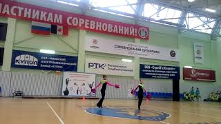 Cheerleading. Чир спорт. Команда City Dance.