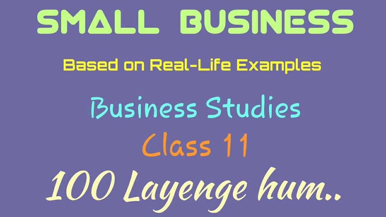 Small business class 11 youtube small business class 11 malvernweather Choice Image