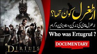 Who was Ertugrul Ghazi ? Life History of Ertugrul - Documentary Ertugrul ارطغرل کون تھا ؟