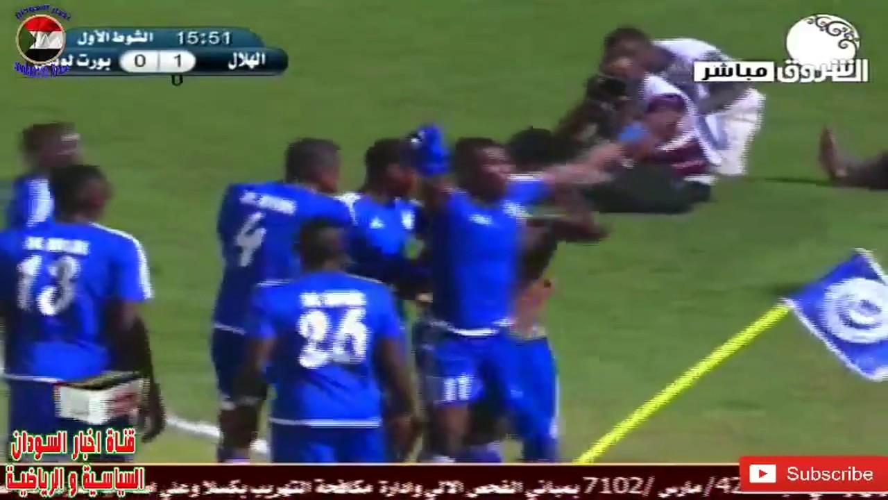اهداف مباراة الهلال و بورت لويس الموريشصي 3-0 كاملة اليوم 12-3-2017 دوري ابطال افريقيا