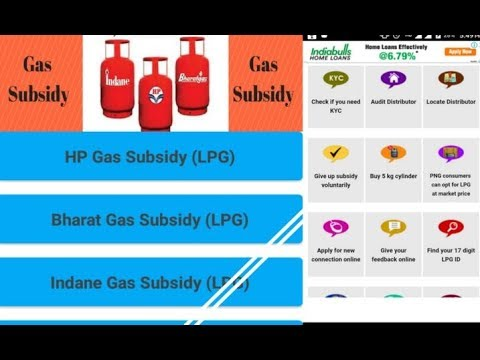 How to Check for Gas Subsidy on mobile - lpg Subsidy check