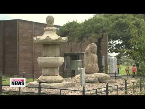 Samguk Yusa Culture Day   삼국유사 문화의 날