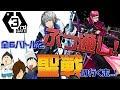 【#コンパス】3rdGATEDay2_ウェルプレイドリーグ_全バトルぶっ通し動画