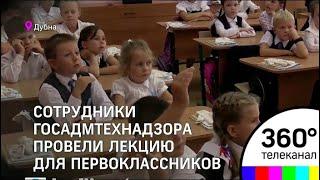 Сотрудники Госадмтехнадзора на один урок стали учителями