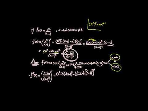 1.3. Μονοτονία, Ακρότατα - Άσκ. 6 Μαθηματικά Γ' Λυκείου