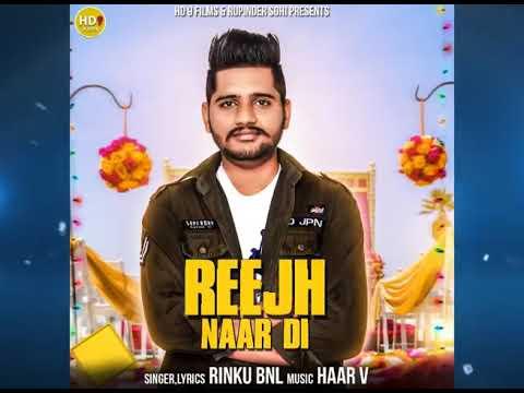 Reejh (Full HD)   Superjeet   New Punjabi Songs 2018   Latest Punjabi Song 2018