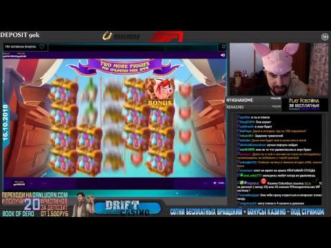 Какое самое лучшее казино онлайн