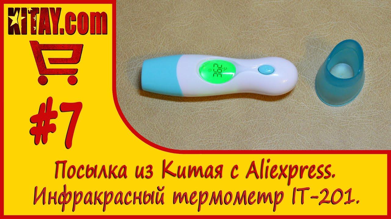 инфракрасный термометр инструкция