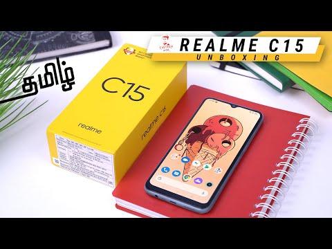 Realme C15 Unboxing - Redmi 9 Prime-க்கு போட்டியா ?
