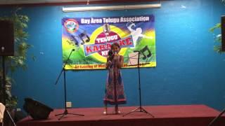 Amma laali paate amrutame @ karaoke night