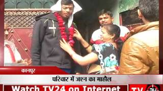 family celebrations after ankit rajput got selected in IPL