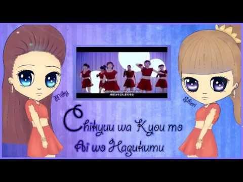 ☆DUET☆ Chikyuu wa Kyou mo Ai wo Hagukumu ▷ S/mileage