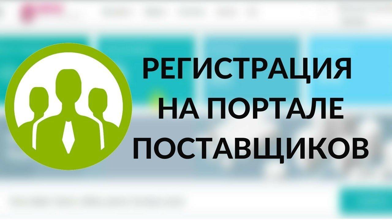 заявление на регистрацию ооо в 2019