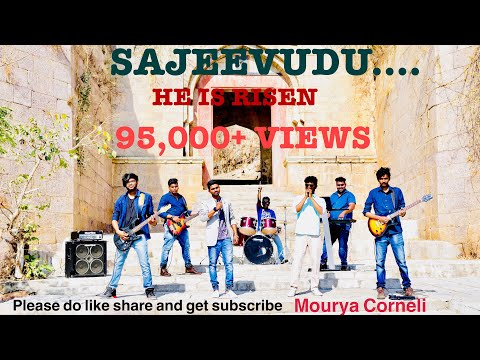 New latest Telugu Christian Song 2018 ||Sajeevudu || Easter Song || 4k