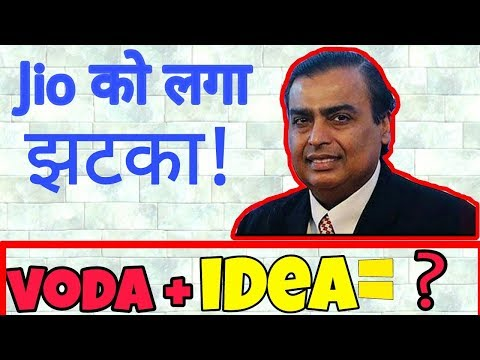 Idea, Vodafone merger in final stages of approval | Vodafone and IDEA Merger Detailes