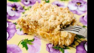 Нежный песочный яблочный пирог! Вкуснотища!