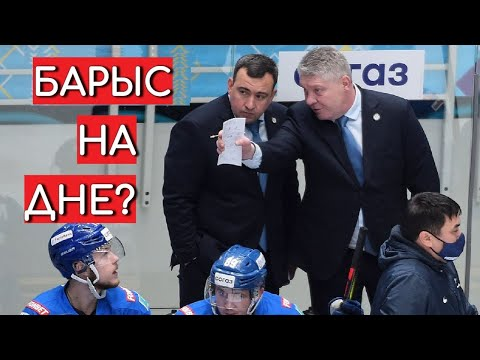 3 шага для Барыса чтобы всё исправить | Михайлис - аут? | Клещенко не виноват