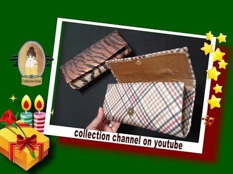 طريقة عمل محفظه نسائيه للنقود خطوه بخطوه كالمحترفين   DIY simple clutch bag # كولكشن collection #