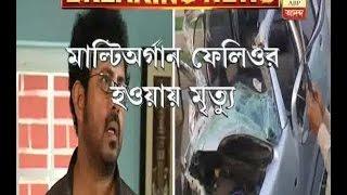 Chaiti Ghosal remembers Piyush Ganguly