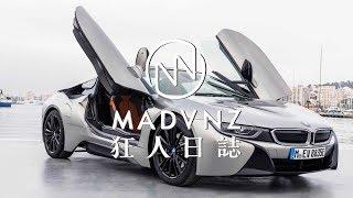 [狂人日誌] Convertible, Sport, Lightweight:與BMW i8 Roadster漫遊馬略卡