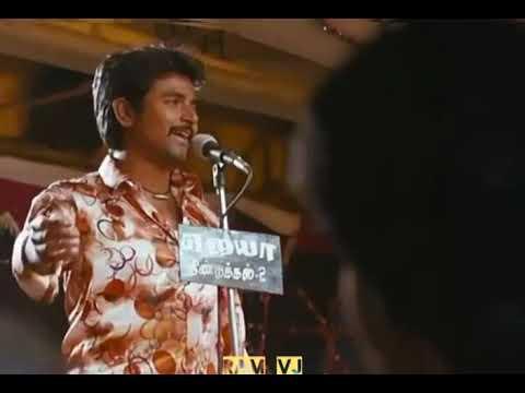 Tamil Love Scenes #whatsapp Status #sivakarthikeyan