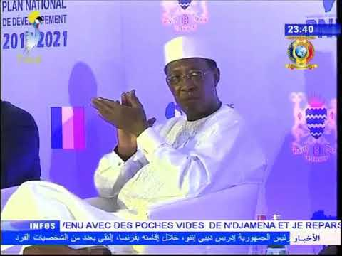 INFOS TELE TCHAD DU 08 SEPTEMBRE 2017  - Table Ronde à Paris PND 2017  - 2021