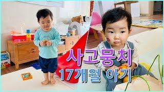 [육아VLOG] 아빠육아l 3살 남자아이의 장난기가 이…