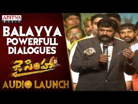Balayya  Powerfull Dialogues  @ Jai Simha Audio Launch || Balakrishna || KS Ravi Kumar || Nayanthara