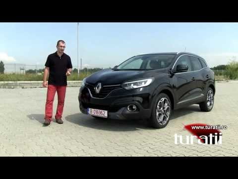 Renault Kadjar 1.2l TCe explicit video 1 of 5