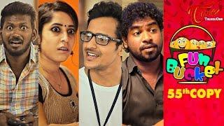 Fun Bucket | 55th Copy | Funny Videos | by Harsha Annavarapu | #TeluguComedyWebSeries